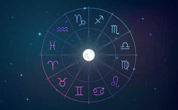 Гороскоп на неделю с 13 по 19 июля 2020 года для всех знаков Зодиака