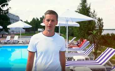 Тайный агент-4: смотреть 12 выпуск онлайн (эфир от 13.07.2020)