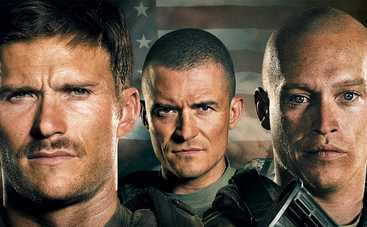 Форпост: премьера военной драмы с Орландо Блум и Скоттом Иствудом