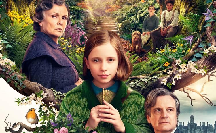 Таинственный сад: новое фэнтези от продюсера