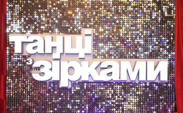 Танці з зірками-2020: самый красивый блондин Украины стал участником проекта