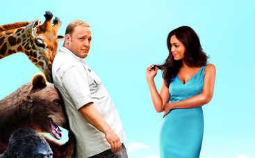 На ТЕТ покажут Мой парень из зоопарка