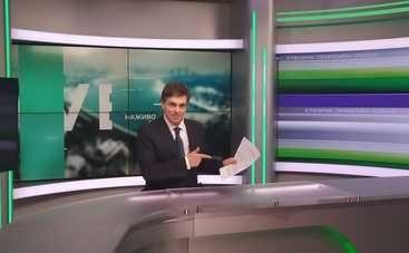 Телеведущий Олекса Кибкало снял видео про отдых настоящих мужчин