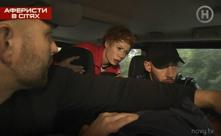 Елена-Кристина Лебедь поймала преступника, который колол прохожих иглой с ядом