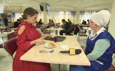 Ревизор-11: Юлия Панкова узнала, чем кормят депутатов Днепра