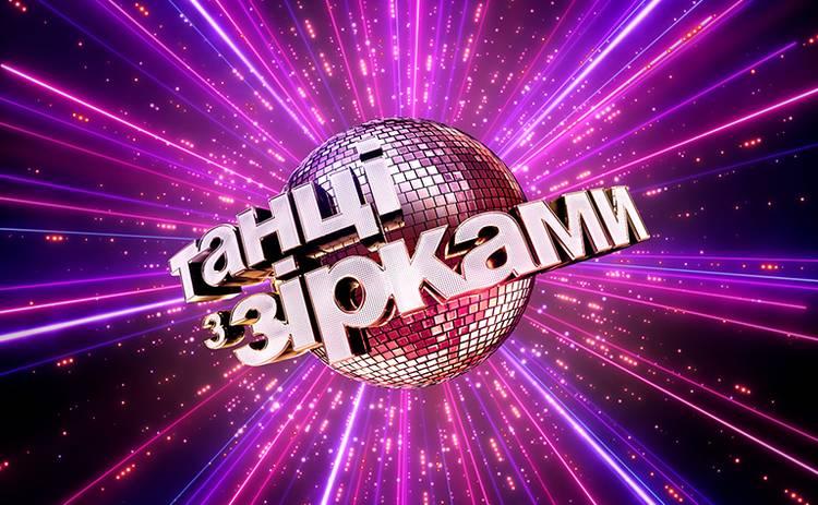 Танці з зірками-2020: звездный участник нового сезона шоу отказался выйти на паркет