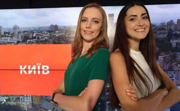 Самые точные прогнозы погоды – только на телеканале Киев