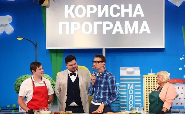 Полезная программа: смотреть онлайн выпуск (эфир от 15.08.2020)