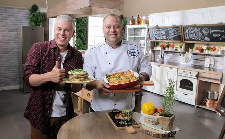 Готовим вместе. Домашняя кухня: смотреть онлайн 23 выпуск от 15.08.2020