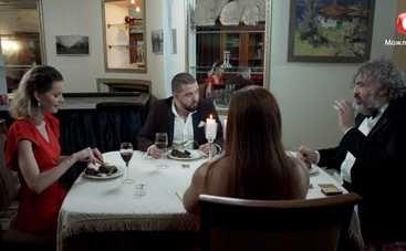 Звана вечеря: смотреть 4 выпуск онлайн (эфир от 15.08.2020)
