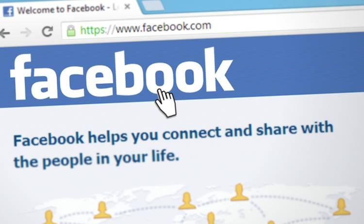 В Украине появился Facebook Pay: что это и как им пользоваться