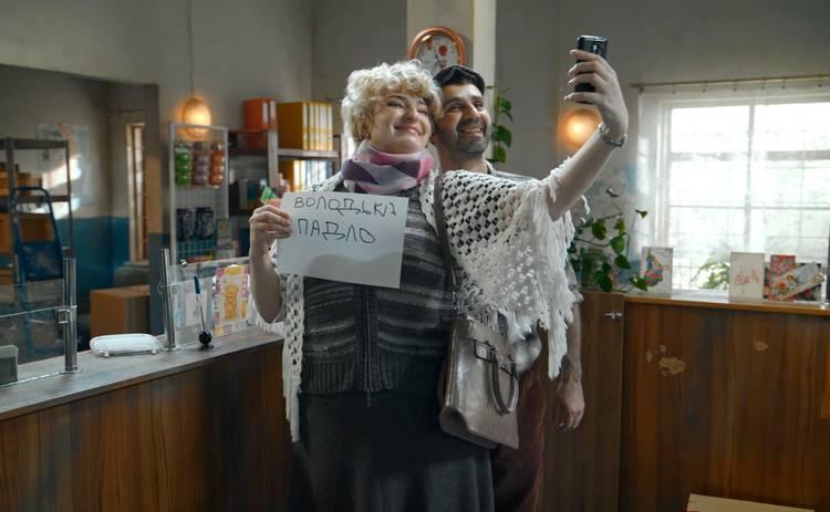 Танька и Володька 4 сезон: смотреть 2 серию онлайн (эфир от 17.08.2020)