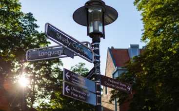ТОП-5 нестандартных стран для получения образования за рубежом на английском языке