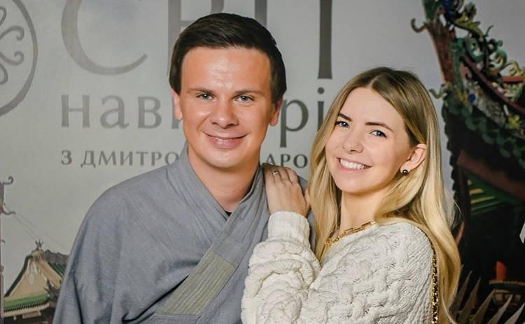 Дмитрий Комаров готовится к пополнению в семье