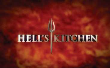 Адская кухня: Новый канал разыскивает лучших кулинаров Украины