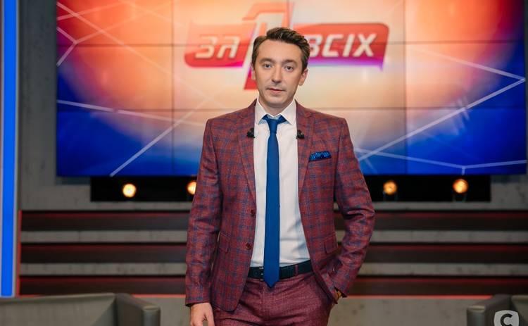 Один за всех: Михаил Присяжнюк рассказал, чем удивит и даже шокирует новый сезон ток-шоу