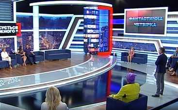 Стосується кожного: В ток-шоу – о рождении четверых близнецов в Кропивницком