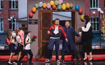 Вечерний Квартал: на 1+1 в эфир выйдет премьерный выпуск без Елены Кравец