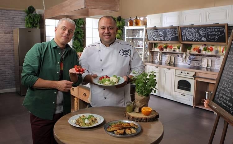 Готовим вместе: Средиземноморская кухня (эфир от 30.08.2020)