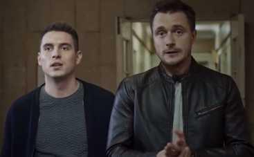 Звонарь-2: смотреть 11 серию онлайн (эфир от 02.09.2020)
