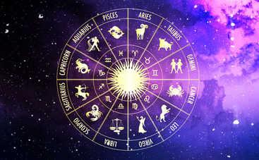 Гороскоп на неделю с 31 августа по 6 сентября 2020 года для всех знаков Зодиака