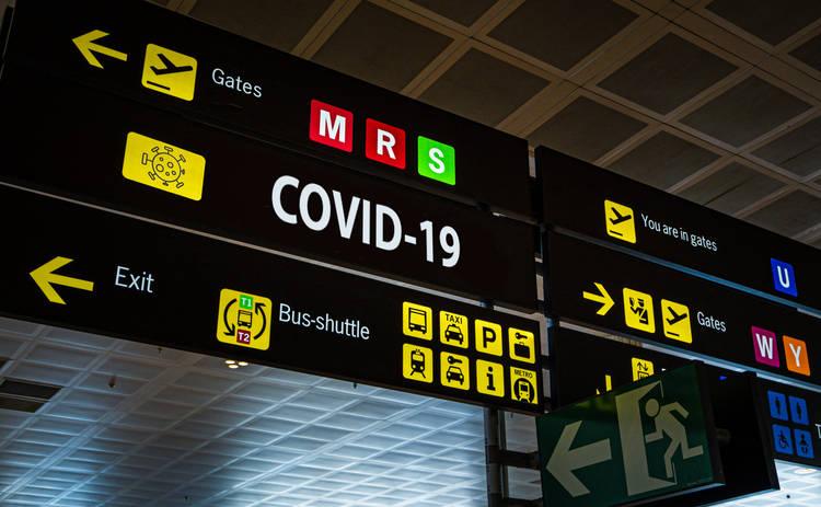 Как поехать в отпуск с 1 сентября: красная и зеленая зоны, документы, нужен ли ПЦР-тест на коронавирус