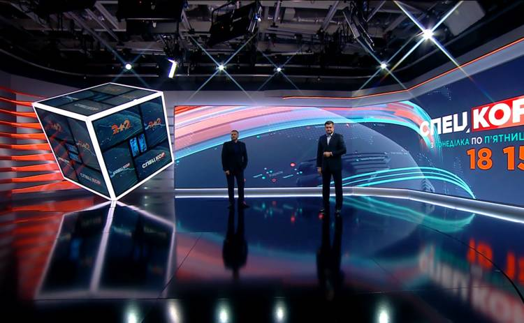 На канале 2+2 стартовала обновленная программа Спецкор