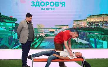 Хорошее здоровье на Интере: смотреть онлайн выпуск (эфир от 10.09.2020)