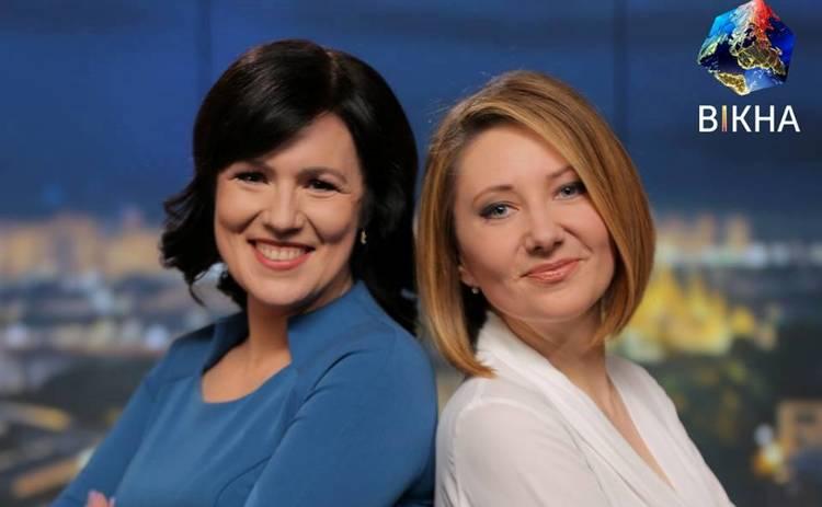Вікна-новини празднуют юбилей: 25 лет в эфире