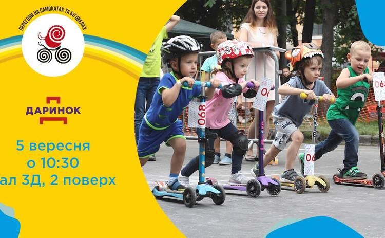 Детские гонки и бесплатные мастер-классы пройдут на Дарынке