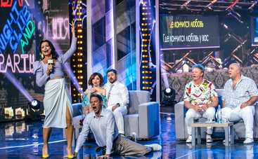 Дизель-шоу: смотреть выпуск онлайн (эфир от 11.09.2020)