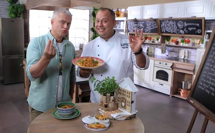 Готовим вместе. Домашняя кухня: смотреть онлайн 27 выпуск от 12.09.2020