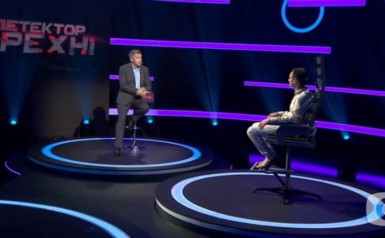 Детектор лжи-10: смотреть 3 выпуск онлайн (эфир от 14.09.2020)