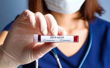 Ученые нашли вещество, нейтрализующее коронавирус