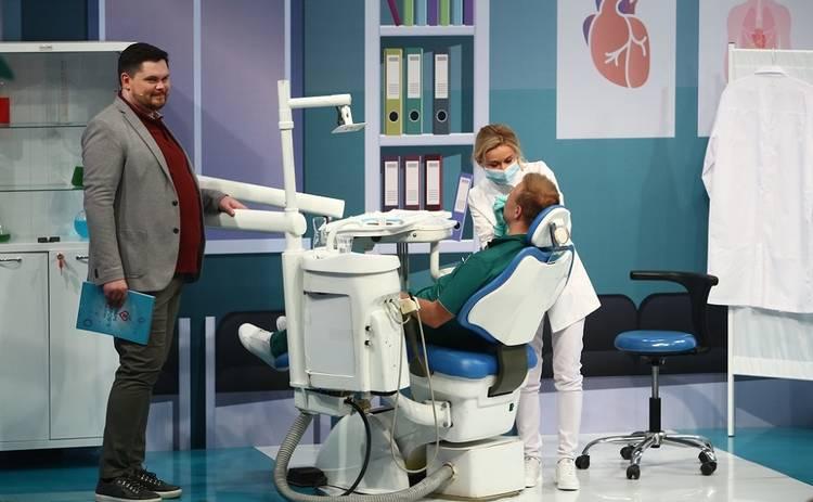 Хорошее здоровье на Интере - кариес: смотреть онлайн выпуск (эфир от 16.09.2020)