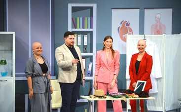 Хорошее здоровье на Интере: смотреть онлайн выпуск (эфир от 18.09.2020)