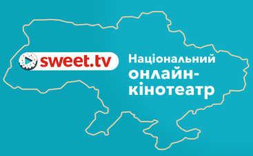 Sweet.tv переозвучив эльфійську українською
