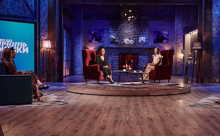 О чем молчат женщины: смотреть 3 выпуск онлайн (эфир от 16.09.2020)
