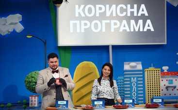 Полезная программа: смотреть онлайн выпуск (эфир от 25.09.2020)