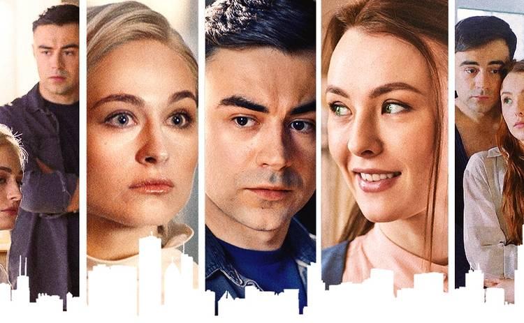 Рысь: смотреть 1-4 серии онлайн (эфир от 20.09.2020)