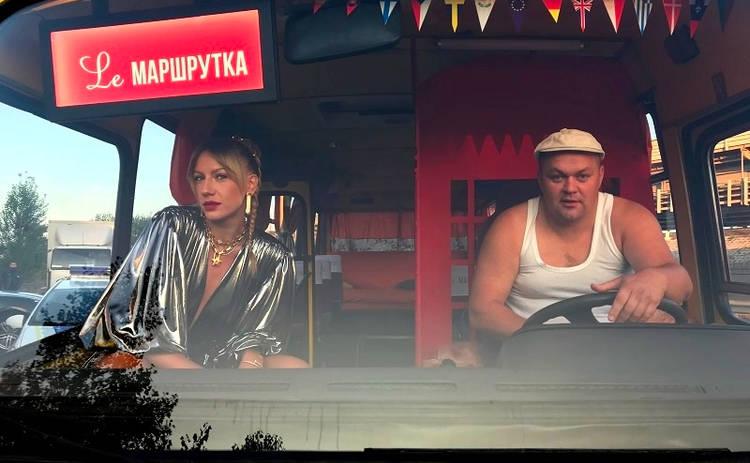 Леся Никитюк – о съемках Le Маршрутки: Куда бы ни заехали, нам сразу звонила полиция