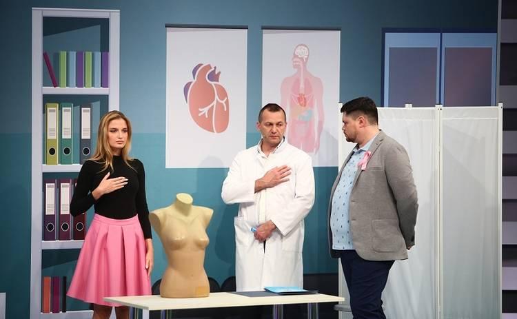 Хорошее здоровье на Интере - рак молочной железы: смотреть онлайн выпуск (эфир от 24.09.2020)