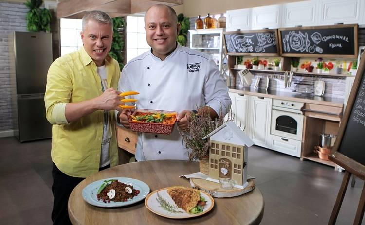 Готовим вместе. Домашняя кухня: смотреть онлайн 29 выпуск от 26.09.2020