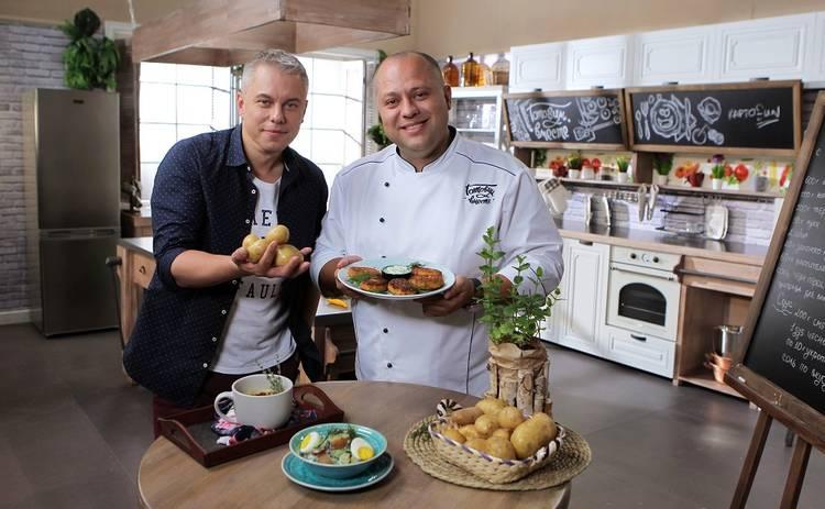 Готовим вместе: Блюда из картофеля (эфир от 27.09.2020)