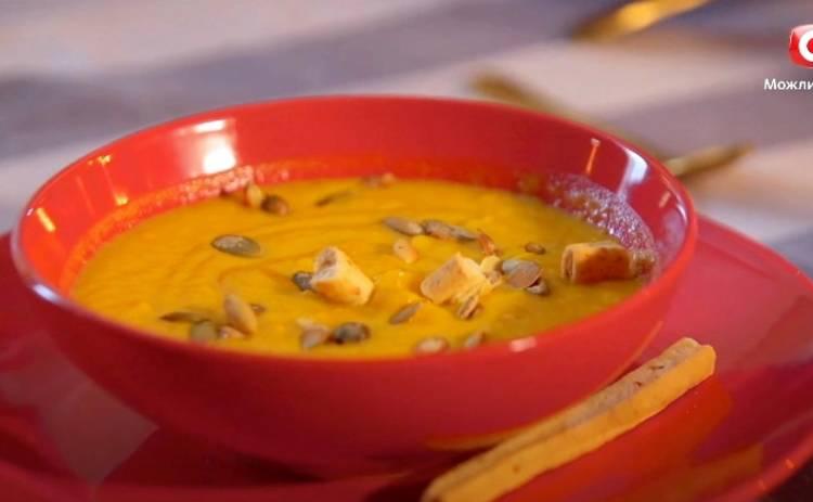 Тыквенный крем-суп от травести-дивы Монро (рецепт)