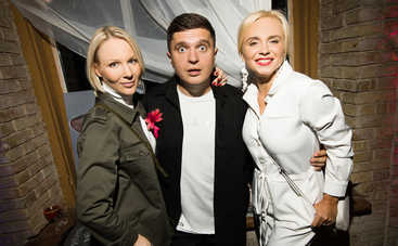 Бывшая и нынешняя Анатолия Анатолича встретились на вечеринке ко Дню рождения