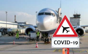 Болгария изменила правила въезда для украинцев из-за пандемии COVID-19