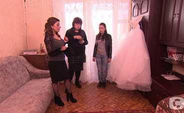 Следствие ведут экстрасенсы: неужели свадебное платье – причина бед молодой девушки?