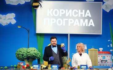 Полезная программа: смотреть онлайн выпуск (эфир от 13.10.2020)
