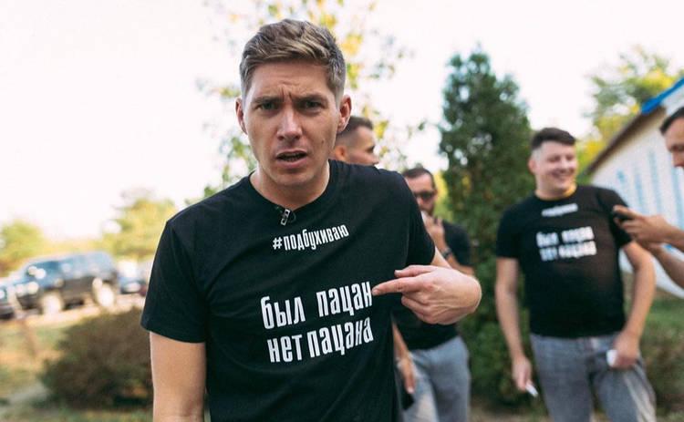 Владимир Остапчук рассказал, во сколько обойдется его свадьба